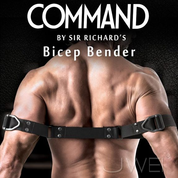 美國原裝進口PIPEDREAM.COMMAND Sir Richards命令系列 Bicep Bender 二頭肌SM尼龍束縛組