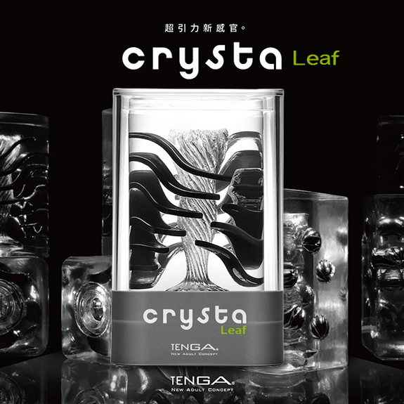 日本TENGA crysta Leaf 流葉-001