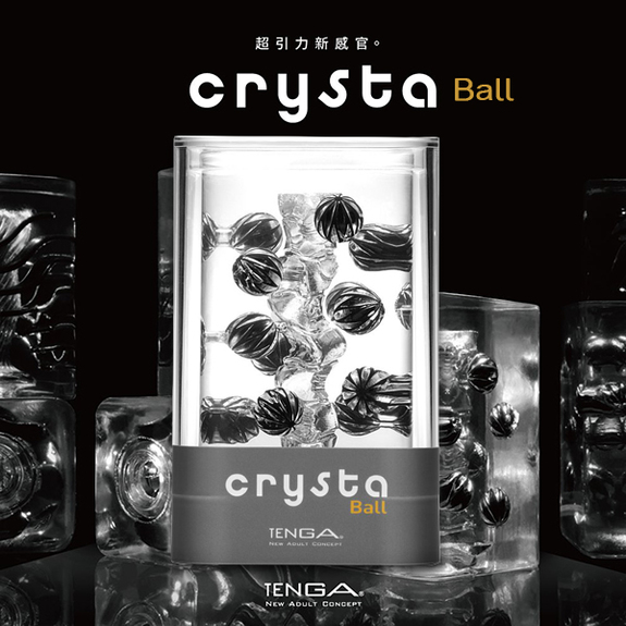 日本TENGA crysta Ball 魔球-002